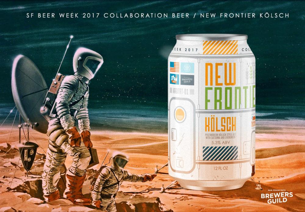 newfrontier_mars_artwork_release